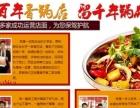 广州特色面馆加盟
