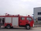 二手消防车,二手消防水车,二手消防洒水车,水罐消防