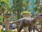仿真恐龙积木王国变形金刚水上闯关出租厂家