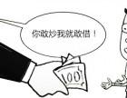 上海股票配資公司哪家比較好?考慮哪幾個點?