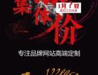 南宁网站建设 百度推广 微信小程序 公众号开发