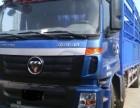 温州文成县物流运输公司直达货运