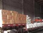 成都众铁货运远程搬家货运物流大件易碎品运输