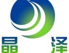 晶泽智能电热瓷砖,陕西齐盛热力科技股份有限公司