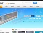 青浦区网站建设 青浦企业网站设计 青浦网页制作公司
