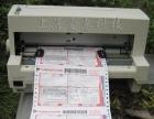 转发票打印机快递单打印机销售单打印机