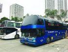 霞浦到淄博长途大巴要多久需要多少钱?