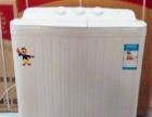 低价转让双缸双桶洗衣机 全新的 350元