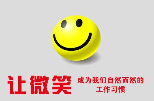 欢迎访问//长春AOC电视售后(各区%网点)服务中心各点