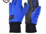 沃腾耐低温防液氮防冻手套实验LNG静电冷库干冰防寒保暖护手套