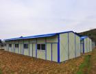 惠州专业搭建新旧活动板房,夹心板房,A级防火板房有限公司