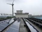 锐博恩光伏发电加盟 清洁环保 投资金额 1-5万元