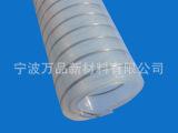 卫生级钢丝硅胶管  大口径钢丝硅胶管