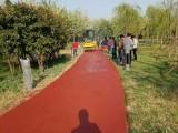 彩色沥青专用色粉 彩色沥青专用氧化铁红 生产厂家-河南汇祥