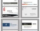七月促销活动,名片设计+免费设计LOGO