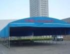 长治市帐篷厂定做推拉帐篷折叠篷,遮阳伞