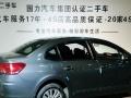 雪铁龙 世嘉三厢 2013款 1.6 手动 品尚型-买好车就到国