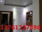 浦东八佰伴防水补漏 墙面修补维修 旧房翻新 附近师傅电话多少