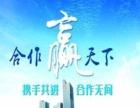 济南宜信普惠有限公司