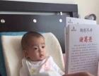 全脑开发家庭亲子早教:专注力记忆力逻辑思维语言能力