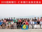 东莞集体照拍摄1000人集体照拍摄班级毕业照拍摄毕业礼服出租