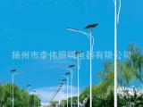 【热销】供应太阳能路灯 led 优质节能小功率太阳能道路灯 优质