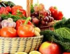 合肥蔬菜配送食堂配送食材配送水果配送肉类配送农副产品配送企业