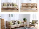 简约现代沙贝沙发进口白橡木沙发组合纯实木家具布艺沙发可拆洗