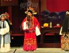 北京西城区戏曲培训班