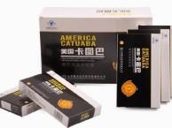 美国卡图巴胶囊多少钱一盒