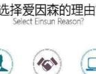 会计资格考试时间——曲靖爱因森一站到底。