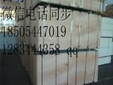 免熏蒸木方厂家,批发各规格LVL顺向板