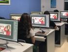 西丽白芒村学习电脑全能速成班