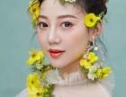 武汉学化妆 学化妆需要多少钱?武汉化妆学校前十名经典化妆学校