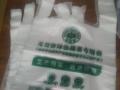 南阳塑料袋厂 南阳印刷厂 南阳彩印厂