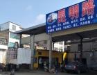 呈贡老县城其他生意转让