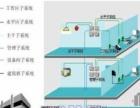 安防监控、电脑维修Wifi覆盖、收银系统、弱电工程