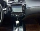日产 骐达 2014款 1.6 自动 豪华版个人一手好车