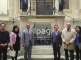 法国IPAG高等商学院 高级管理硕士精英班