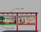 淮安 黄山宣传栏制造 江苏中媒公交站台