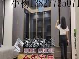 锐镁现货供应简约全铝家具 肌肤灰铝合金橱柜 全铝衣柜定制
