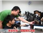 南宁室内软装设计 家装设计培训,美霖教育培训 零基础或上班族