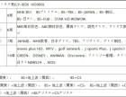 需要看日本电视台直播apk app下载的戳过来
