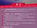 北京海淀宇熙静梵瑜伽培训班机构招生简章