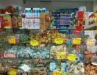超市货架便宜转让