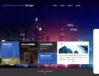 优质网站建设 PC+手机+微