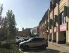 北京一手商铺、全业态、单价1.2万起售 开发商回笼