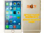 iphone6手机模型机 iPhone6Plus手机模型 苹果6手机模型4.7寸