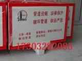 室外光纤标志牌A江门室外光纤标志牌A室外光纤标志牌价格