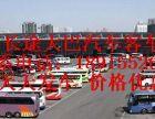 (平湖到威海的直达汽车)18915526766发车时刻表